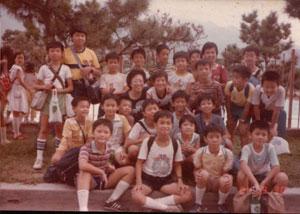 小學六年級去阿姆坪郊遊